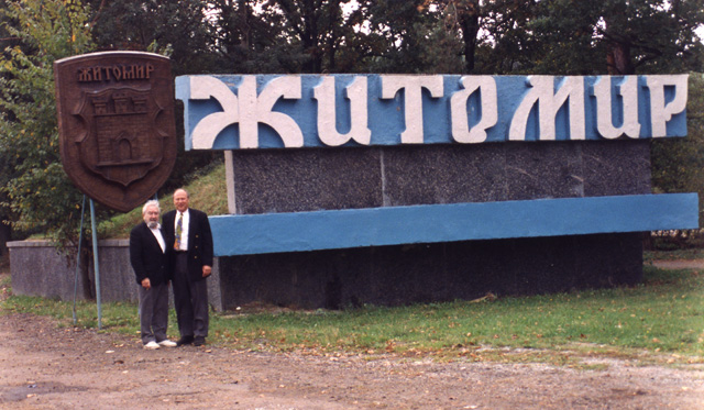 Baruch Korff and Paul Gass at the entrance to the city of Zhitomir