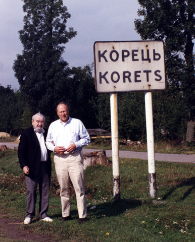 Baruch and Paul at the Korets' boundary