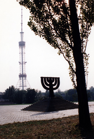 The view of the Jewish memorial as Babi Yar is marred by the presence of the TV tower behind it.