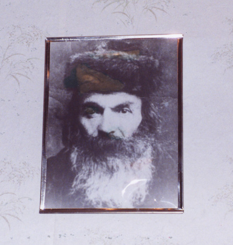 We found the portrait of our relative, Reb Shlomo Goldman, mounted on the wall in the Jewish Community Office Photo credit: Miriam Weiner of Routes to Roots